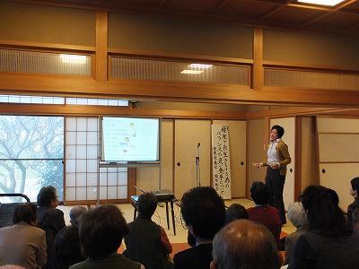 20131112講演 (酒井)