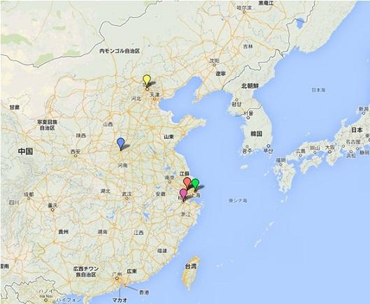 20140613china